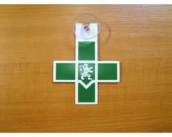 Caducée pour infirmier(e)