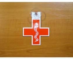 Caducée pour médecin