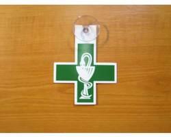 Caducée pour pharmacien